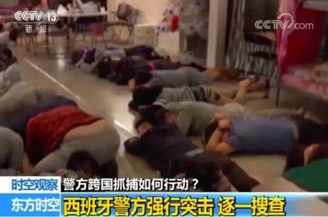 涉案总额1.2亿元!这个骗了清华教授1800万的台湾诈骗团伙落网了