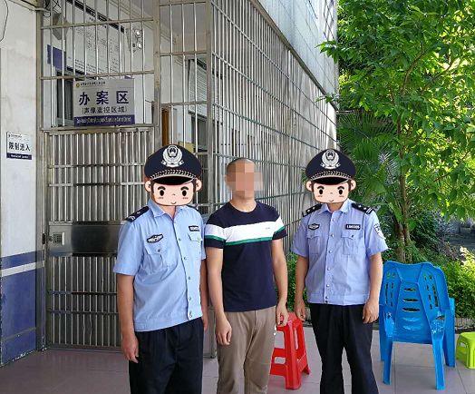 别再做了!宾阳涉网络诈骗嫌疑人又两人自首,一人逃窜外地作案被抓!