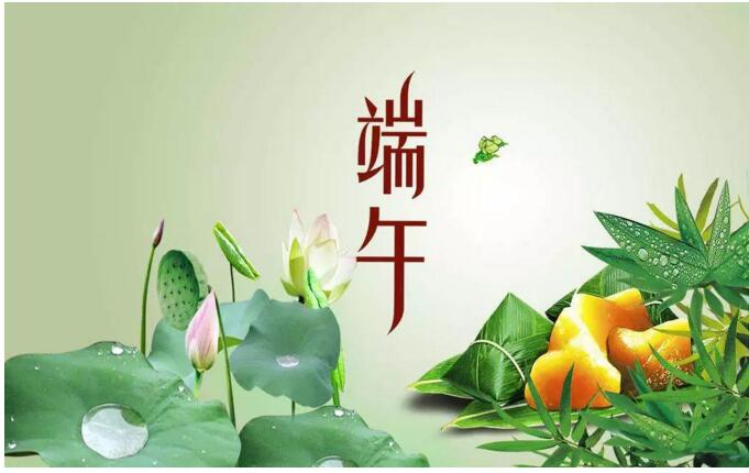 春姑淫情from wm825851,端午节,各地的人们都在干嘛?