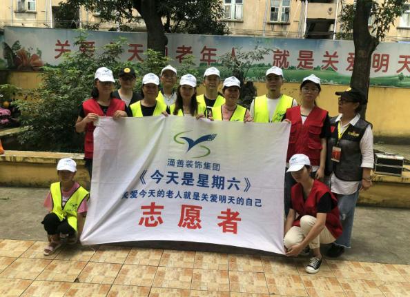 """广西南宁市星期六爱心公益志愿者协会开展""""关爱老人""""公益活动"""