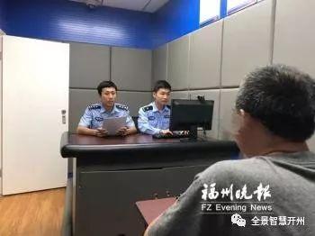 """【案例】警方摧毁多个""""套路贷""""团伙 以案说法揭犯罪伎俩"""