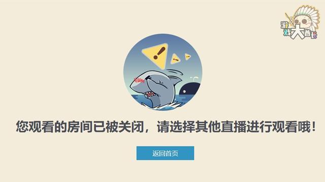 张大仙被斗鱼封禁,真正的原因是这个!或将离开斗鱼回归老东家?