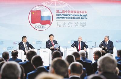 李小璐疯狂18秒,习近平和俄罗斯总统普京共同出席中俄能源商务论坛