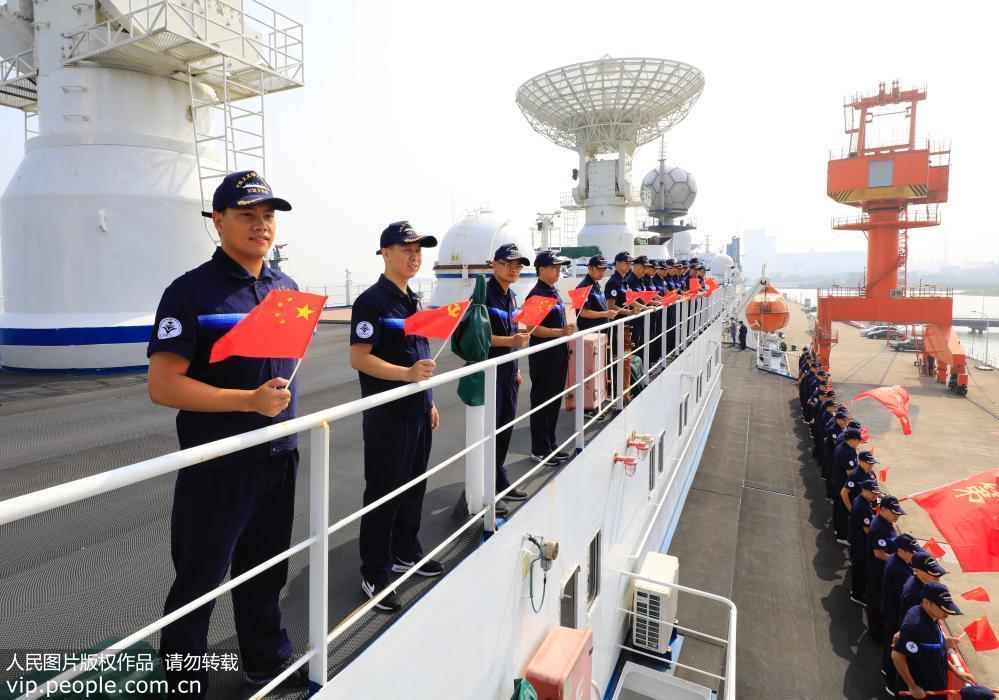 【组图】                     远望3号船赴南太平洋执行测控任务