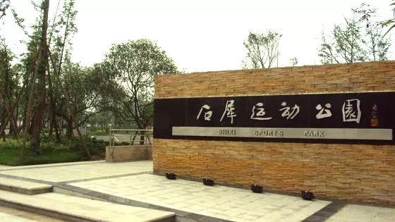 大丰娱乐时时彩登录_成都又一条地铁即将开通,沿途美景全免费!