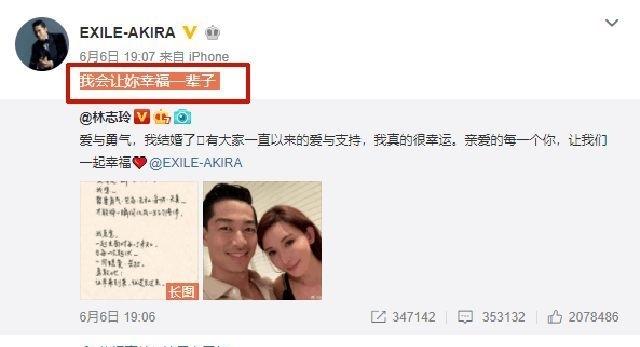 黑泽良平林志玲台湾报道林志玲为何会下嫁黑泽良平?他说的这句话或许