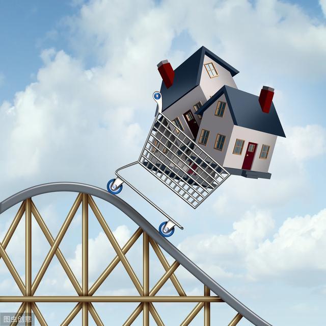 專傢降房價最容易,居然找到瞭讓房價下跌一半的方法_收入