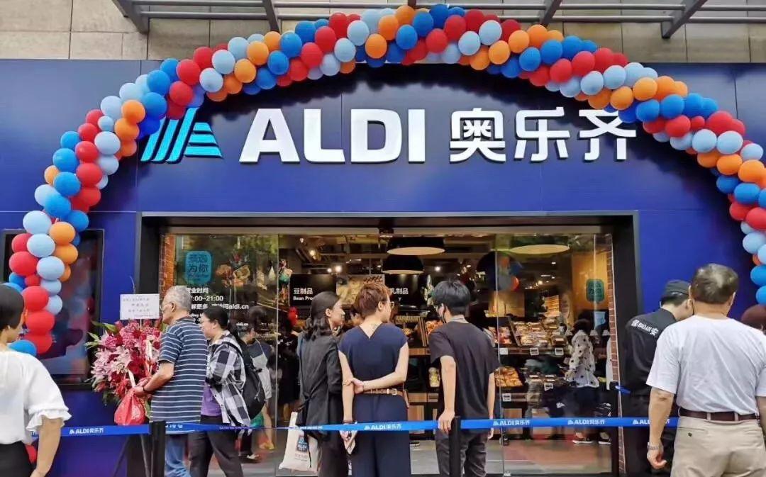 拳打沃尔玛,脚踢家乐福,阿尔迪中国首店正式开业!