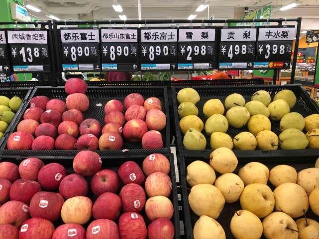 美国最大超市来中国23年,今关店近百家,被中国电商打得节节败退