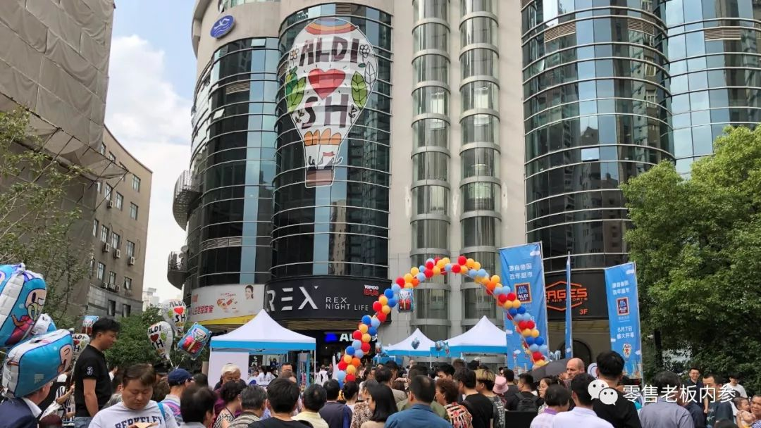 一周零售 | ALDI上海两家实体店开业;便利蜂发年终奖超预期;好邻居绿标店增加生鲜经营;朴朴超市进军深圳