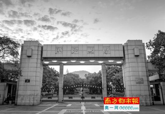 对话浙江大学招办主任,今年我省学子报考浙大多了新选择