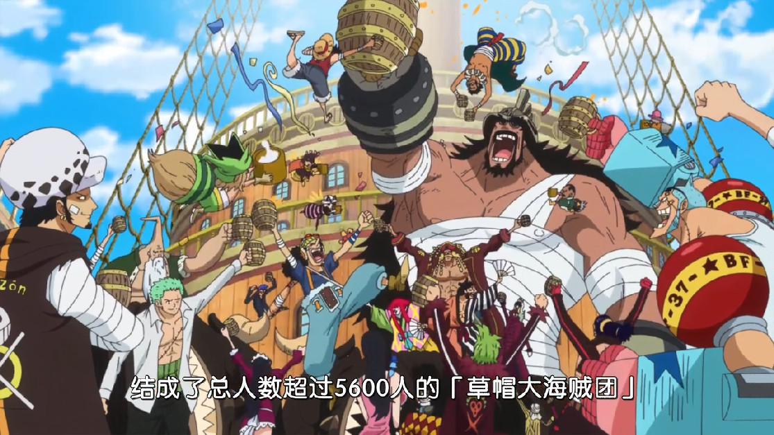 海賊王:草帽大船團成員賞金是多少?最高懸賞額5億4200萬!