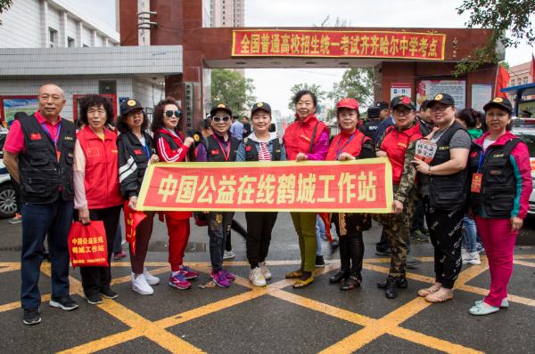 助力高考公益在线鹤城工作站在行动