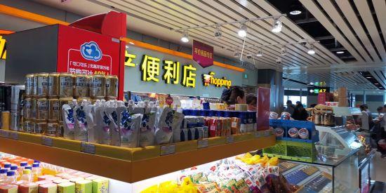 大兴安岭阿木尔林业局野生蓝莓果浆上架哈尔滨太平国际机场