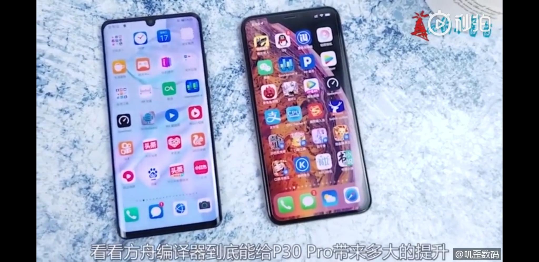 华为方舟编译器实测:流畅度果真远超iphonexsmax!图片