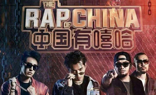 《中國有嘻哈》音樂總監劉洲被捕,涉嫌侵占投資人1500萬資產_張建華