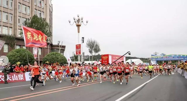 吉马赛道天使来啦 2019吉林国际马拉松急救跑者名单公布