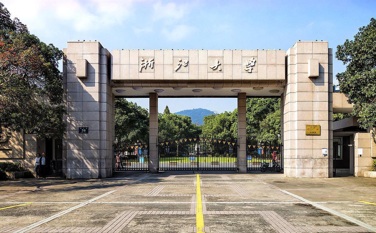 淅江经济总量_我国经济总量照片