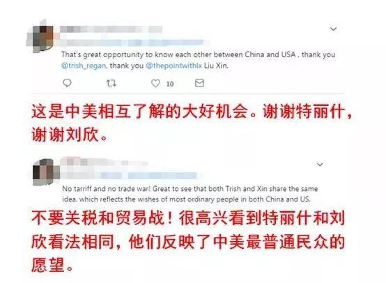 """美国福克斯主播再次""""约战"""",刘欣回应:端午节后再说keep减肥有效吗"""