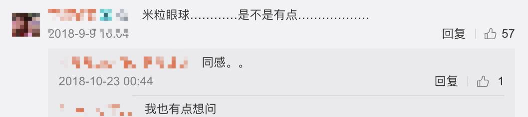 """伊能静晒3岁女儿活蹦乱跳,但小米粒的""""斗鸡眼""""似乎越来越严重 v118.com"""
