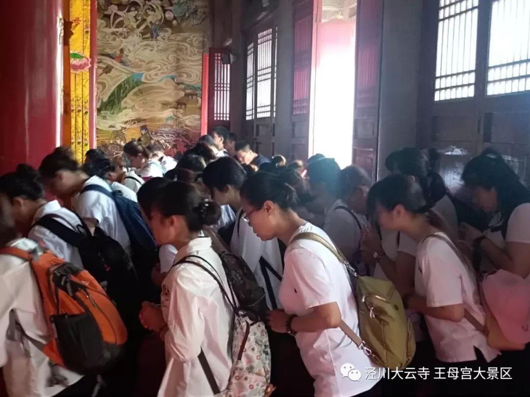端午小长假泾川县大云寺·王母宫大景区迎来大批游客