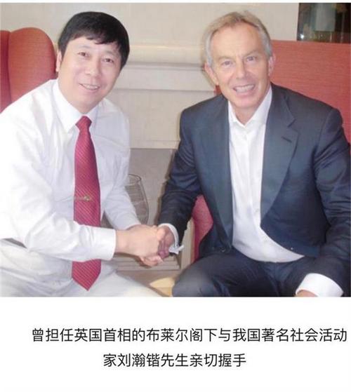 """""""一带一路""""上的著名民间外交家—刘瀚锴"""
