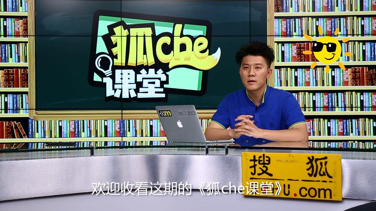 原创                【狐che课堂】想成为老司机?夏季行车注意事项不可不知