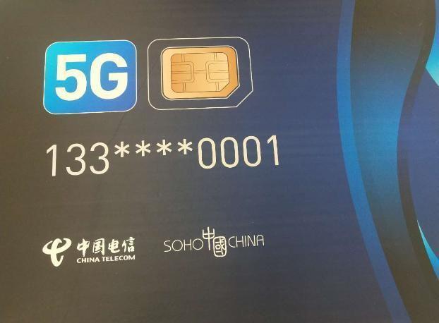 5G手机每月耗费的流量将会越来越多 据说资费还比4G便宜