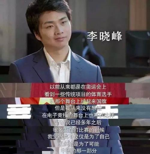天信娱乐:上央视采访带明星吃鸡Sky直播