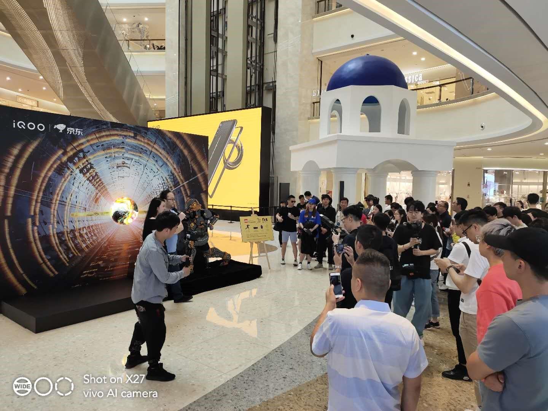 上海有大事发生! iQOO联手乐高大师在京东618期间跨次元出击,引网友热议!