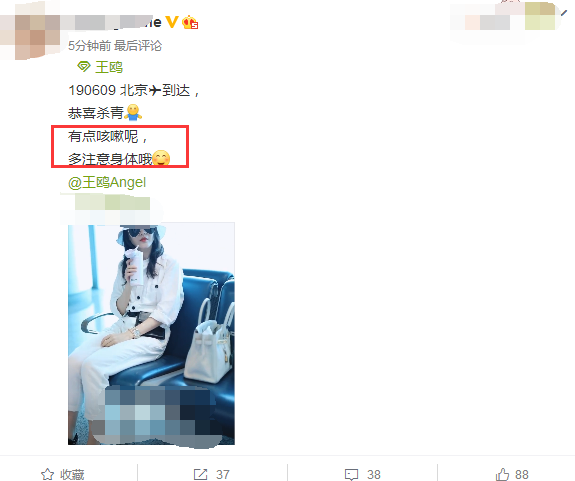 王鸥新戏杀青返回北京,咳嗽不断身体生病,机场生图太漂亮 作者: 来源:芒果捞娱乐学妹