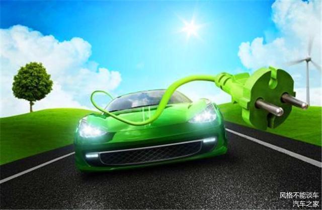 想买高保值率的新能源车,这几款是你的选择!