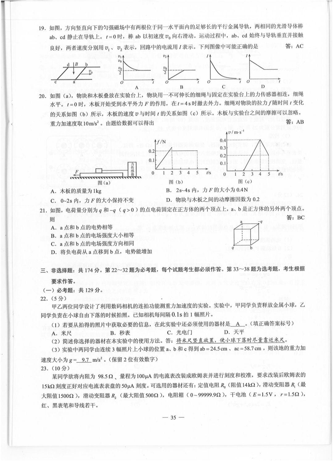 关于中秋节的高中八百字作文