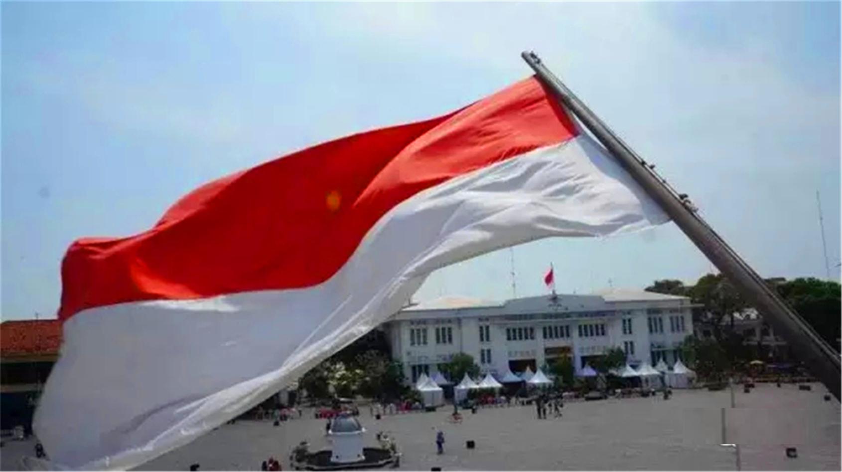 印度尼西亚国旗矢量图 - 设计之家