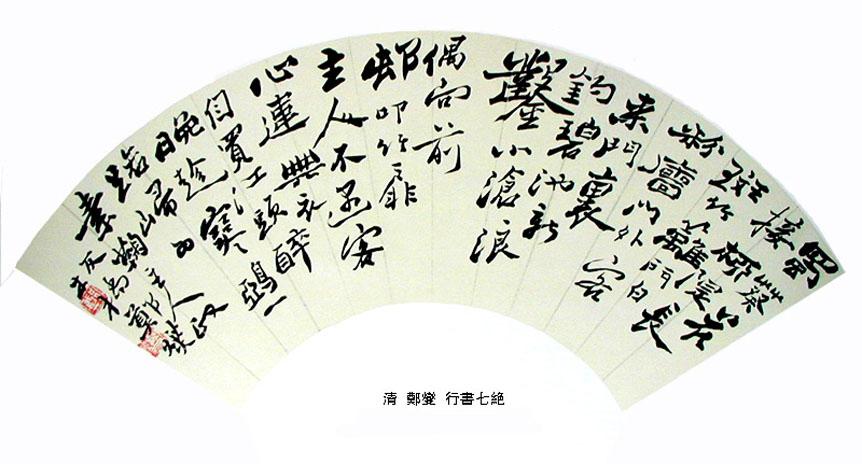 """阿拉丁娱乐最有性格的书法家被誉为""""扬州八怪""""代表"""