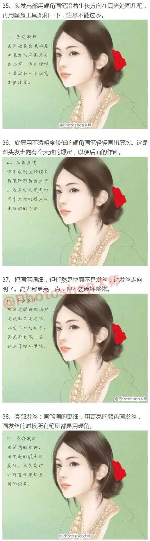 超好看!巧用PS加Sai绘制打造漂亮的古典美女封面! imeee.net