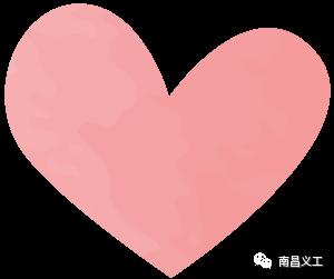 【公益资讯】2019高考路上 南昌小蜜蜂&建设银行爱心护考图片