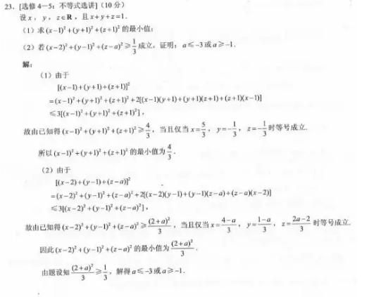 今年高考数学一朵云和维纳斯火了,重来一次,最后一题会放弃吗