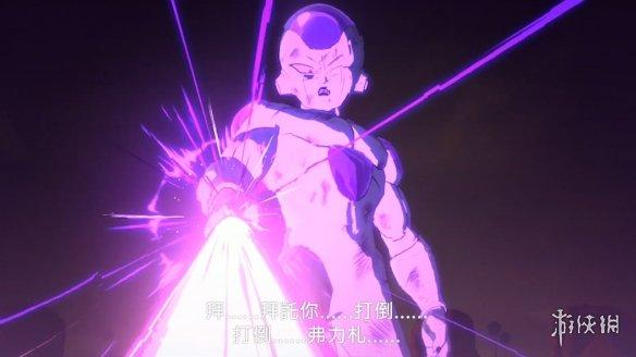 《龙珠Z:卡卡罗特》繁体中文宣传片发布 2020年发售