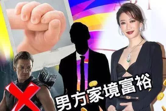 被曝与谢婷婷起争执曾断联数月?谢霆锋更新动