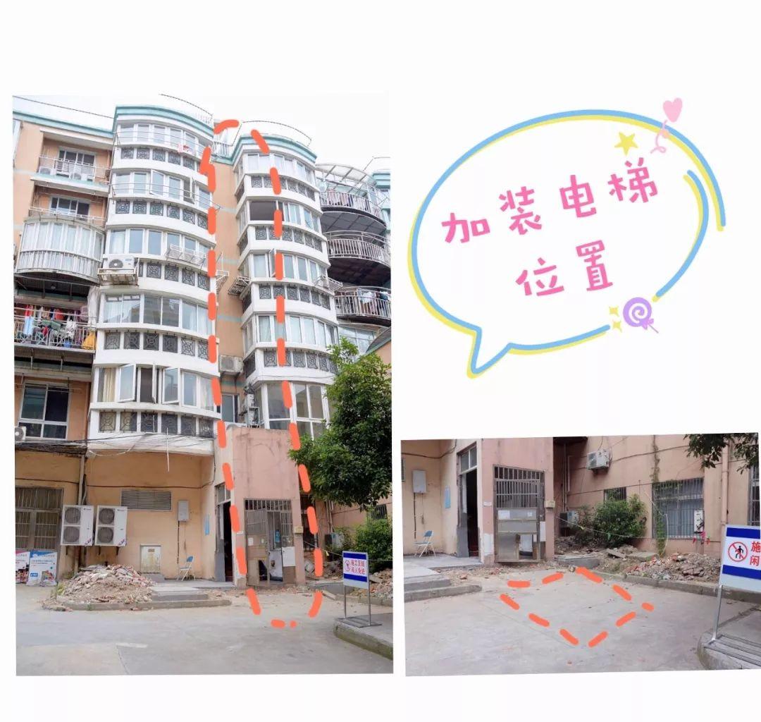 张家港首个 今天沙工新村这栋单元楼迎来喜事,100天后就可以