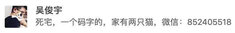 """魅族16Xs的""""迪塞诺哲学"""""""