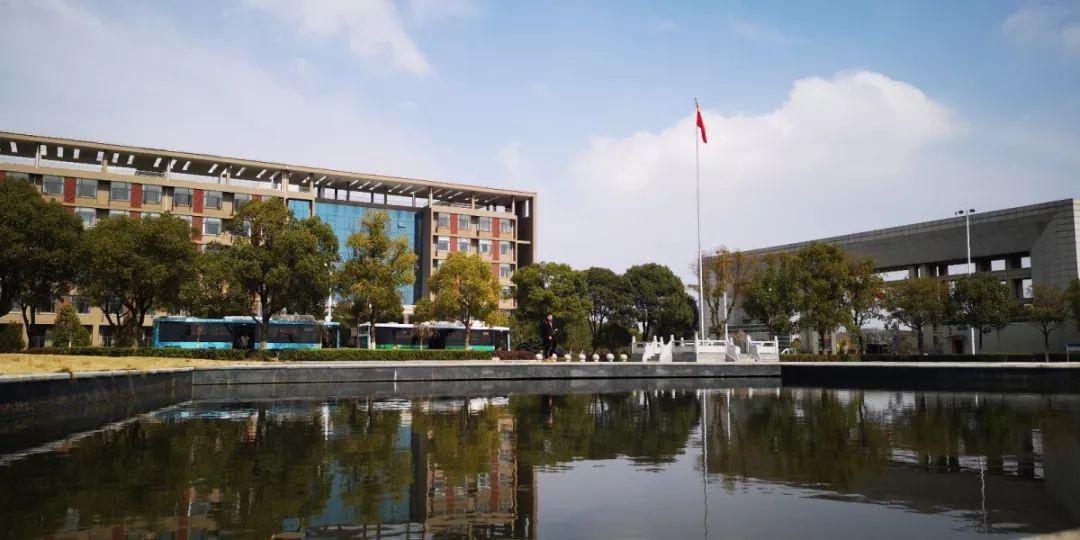 东华理工大学2019年招生章程出炉 速点