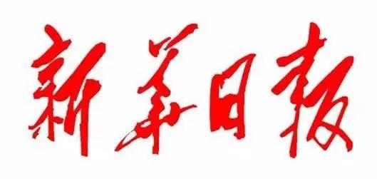"""多家媒体关注报道 弘扬文明交通""""江苏共识"""" """"出行有道""""短乐享牛牛棋牌,开元棋牌游戏,棋牌现金手机版视频大赛启动"""