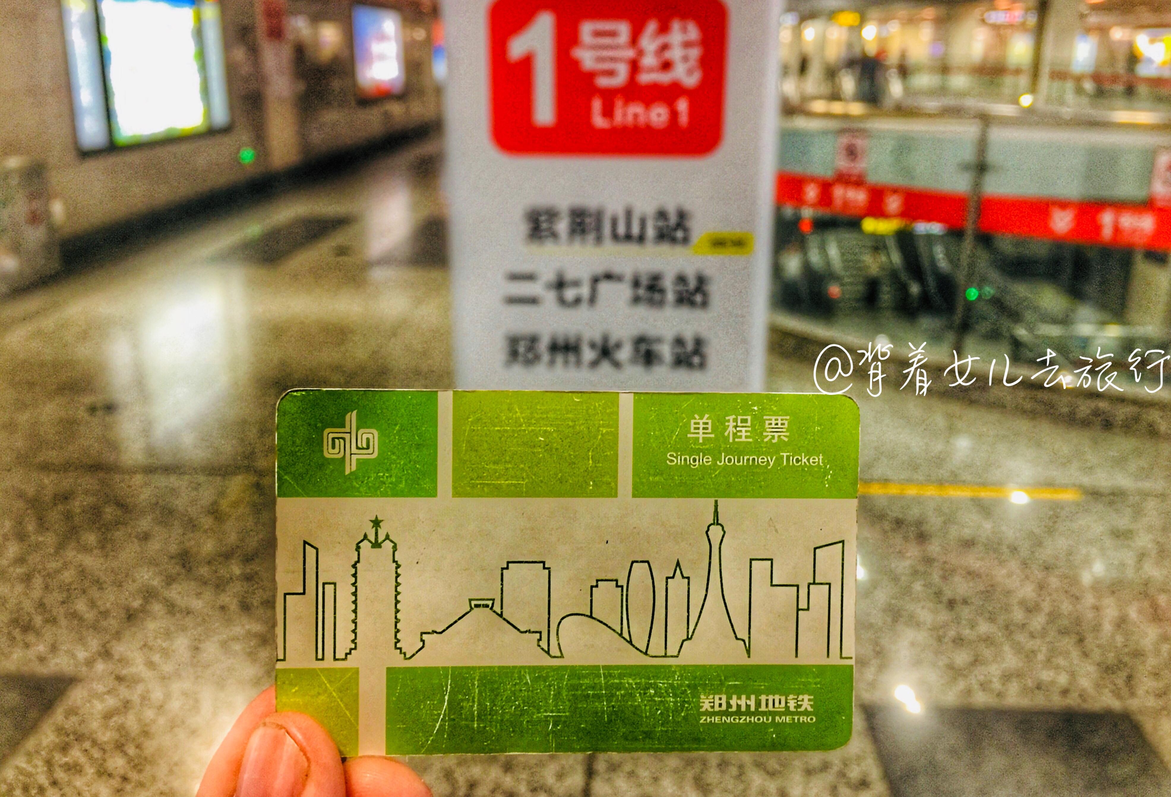 外地游客第一次坐鄭州地鐵,50公里只花8元錢,人少不擠還干凈
