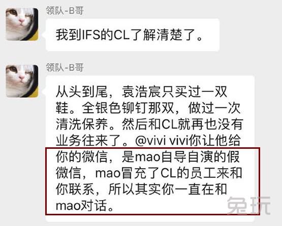 绝地求生:CL战队经理贪污公款 队员比赛只能借钱吃泡面