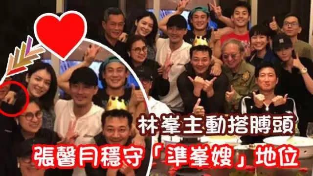 林�o已向女友张馨月求婚?同组演员和堂妹回应:没听说过