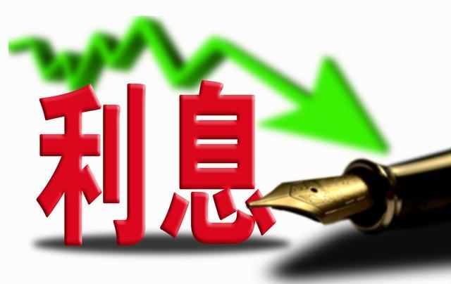 重大金融新聞 全球14傢央行降息意味著全球寬松貨幣政策即將開啟_經濟