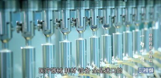 中国药价为什么比不过印度?北京大学教授点出了症结所在