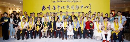 著名画家何家英先生题字题匾 热贡唐卡北京国际中心10
